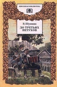 Л кассиль повести и рассказы читать