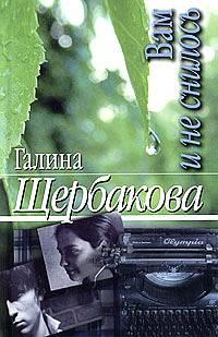 Ирина хакамада от стиля к имиджу читать онлайн