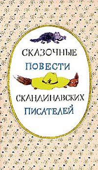 Люди и Разбойники из Кардамона мультфильм