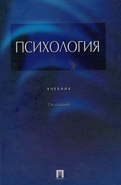 book Математика.