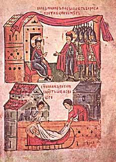 Книга полностью сказание о борисе и глебе