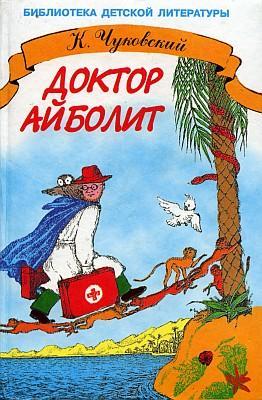 Читать детские книжки с картинками