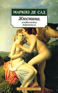 Маркизы рассказы для взрослых фото 558-109