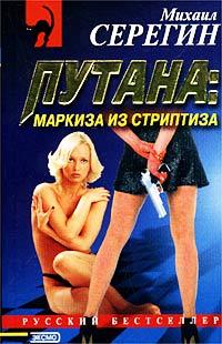 uh-kakie-formi-domashniy-striptiz-golie-bavarki-porno