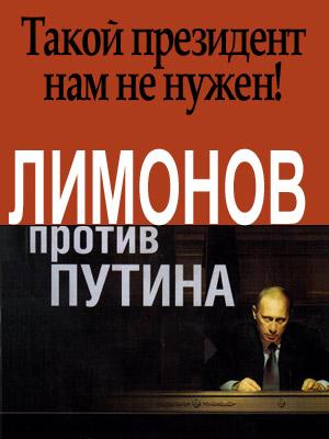 литвиненко вызываю себя на допрос скачать fb2