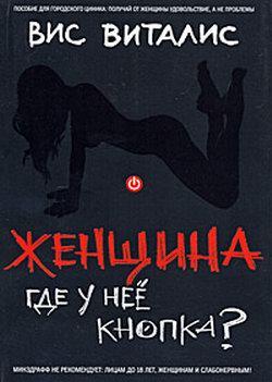 Мальчик трахает взрослую женщину русское порно