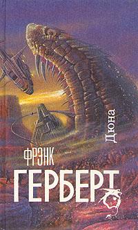 Книги фантастика попаданец в магический мир