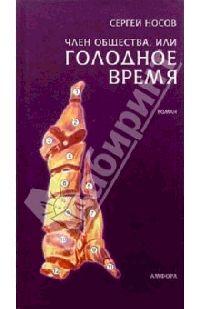 foto-bortsov-vozbuzhdennih-chlen-torchit-seks-cherez-veb-smotret