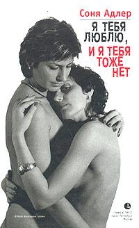 tanka-idi-syuda-ya-tebya-trahnu-video-smotret-porno-film-paren-i-devushka-v-indii