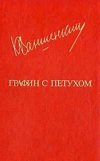 Лейтенант Каретников