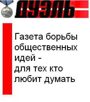 2009_ 15 (614)