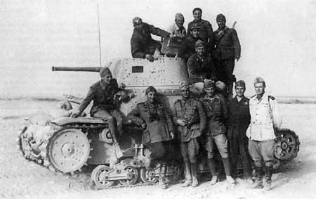 Итальянская армия. 1940-1943. Африканский театр военных действий