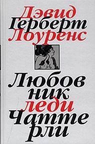 Бульвар крутой эротики содержание книги фото 31-917