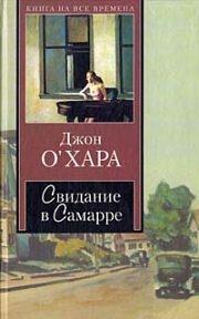 Бульвар крутой эротики содержание книги фото 31-672