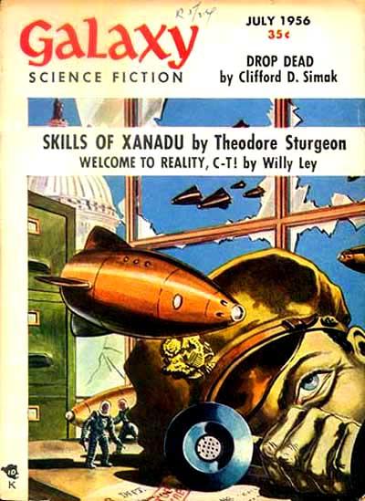 Искусники планеты Ксанаду