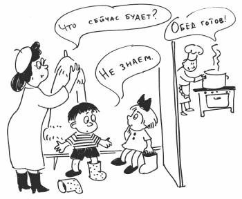 76 рецептов правильного общения с вашим ребенком. Подсказки родителям и воспитателям