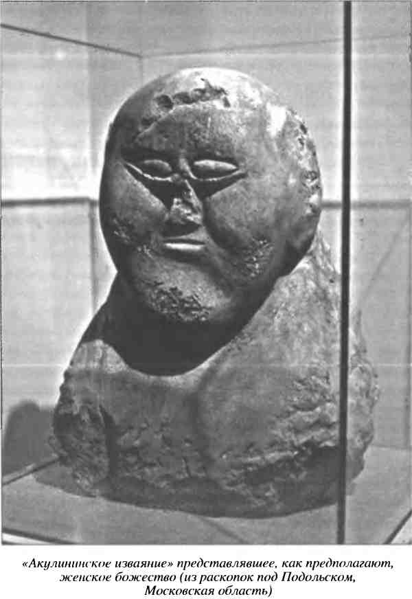 Древние боги славян