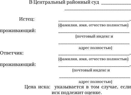 Исковые заявления прокурора в интересах несовершеннолетних
