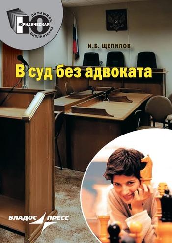 Банки незаконно списывали комиссию за обслуживание кредита.