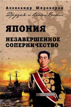 Корабельная артиллерия (сборник переводов) читать