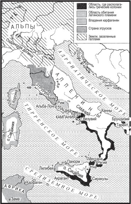 Карта «Италия в древности»
