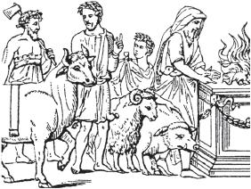 рим под знаком марса