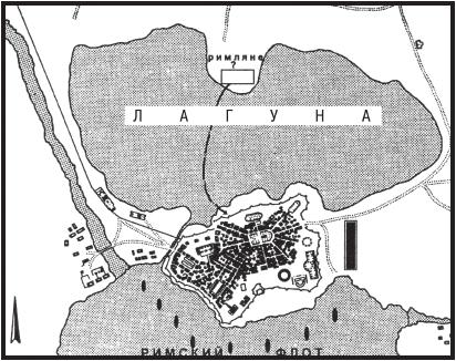 Взятие Нового Карфагена