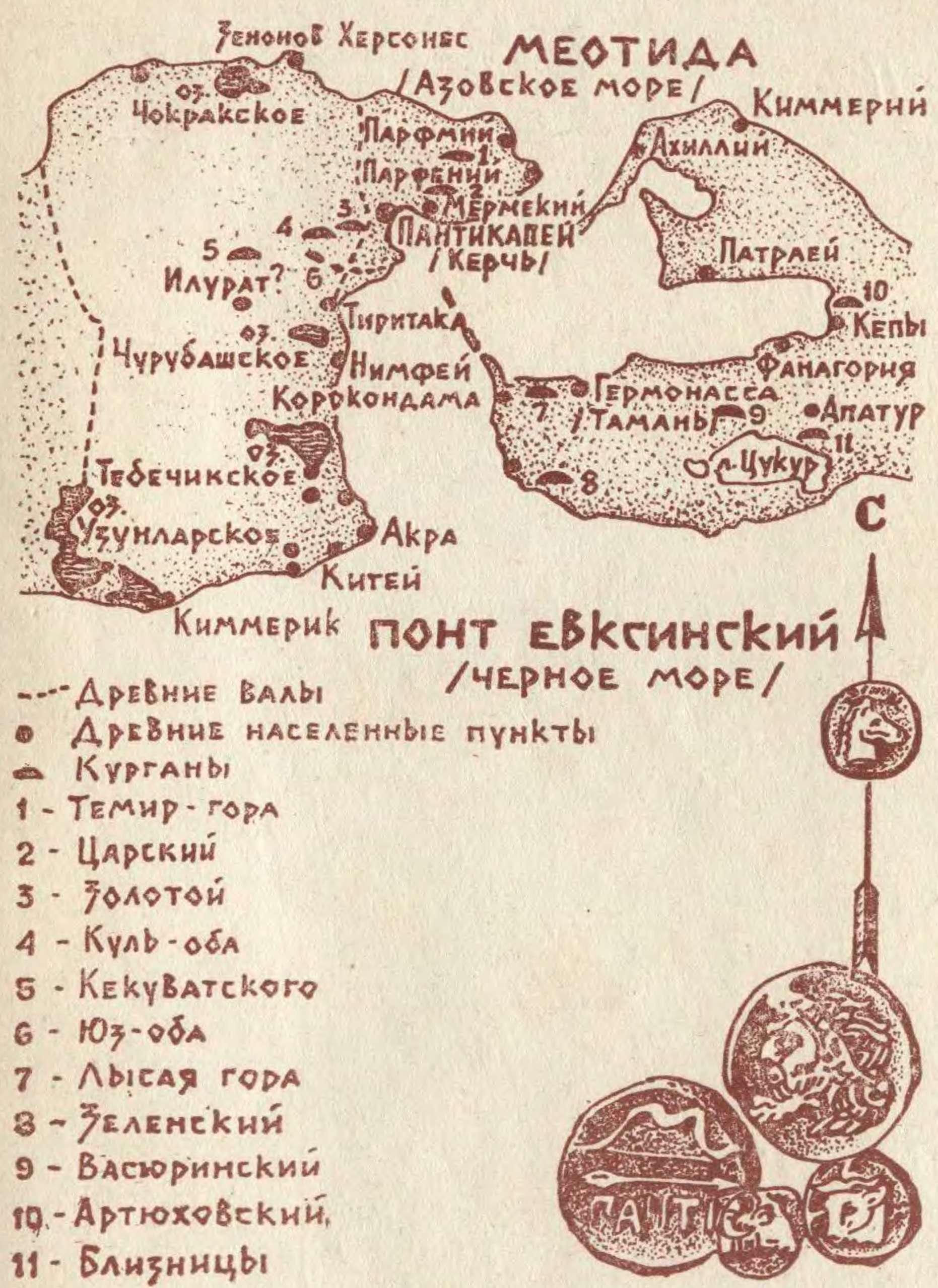 Город Пантикапей