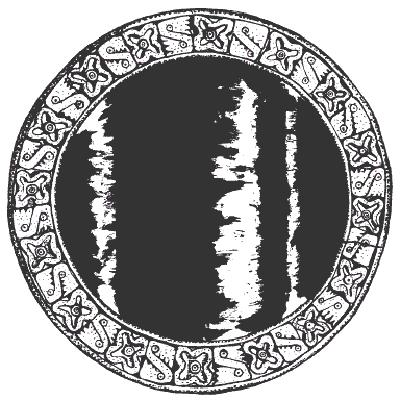 Второй повелитель тольтеков Топильцин родился