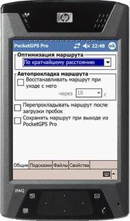 Журнал «4pda» №3 2006 г.