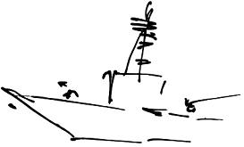 Тропик лейтенанта. Пиратское рондо