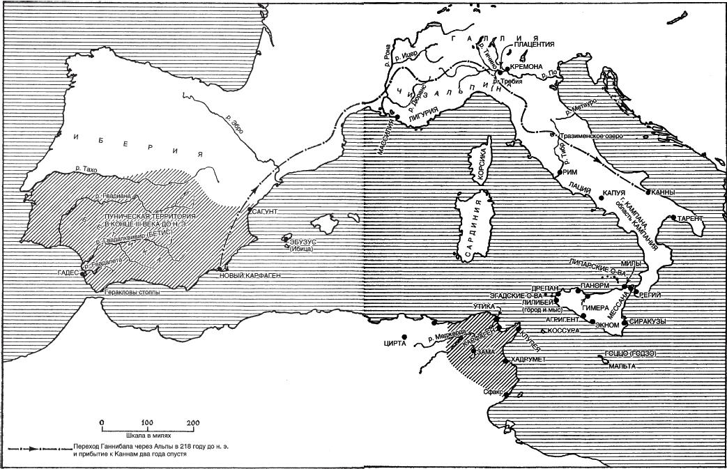 Территория Карфагена и Империи