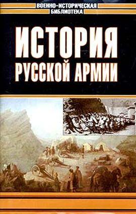 free Palaeoseismology: historical