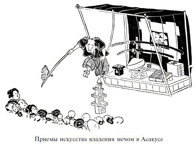 staraya-oret-konchaya
