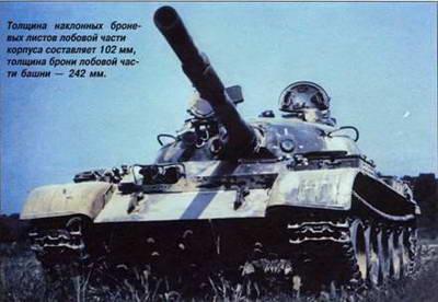 Танк т 62 был создан на базе т 54 55 и имел