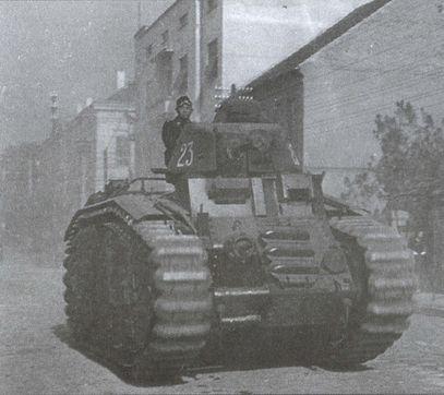 Полностью загрузился в 1942 году