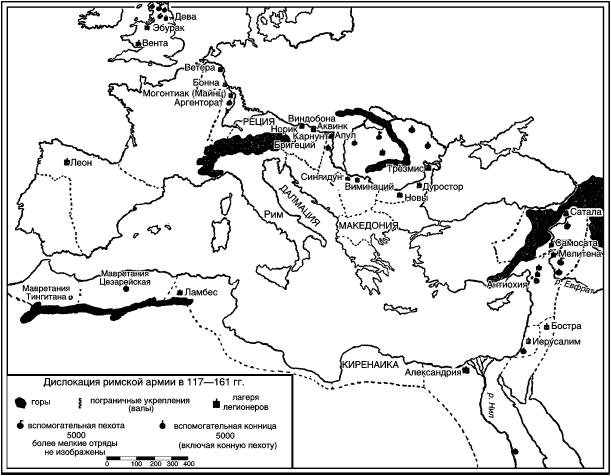 Войны в эпоху Римской империи