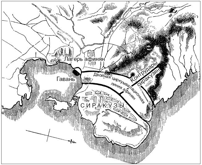 Великие сражения Античного