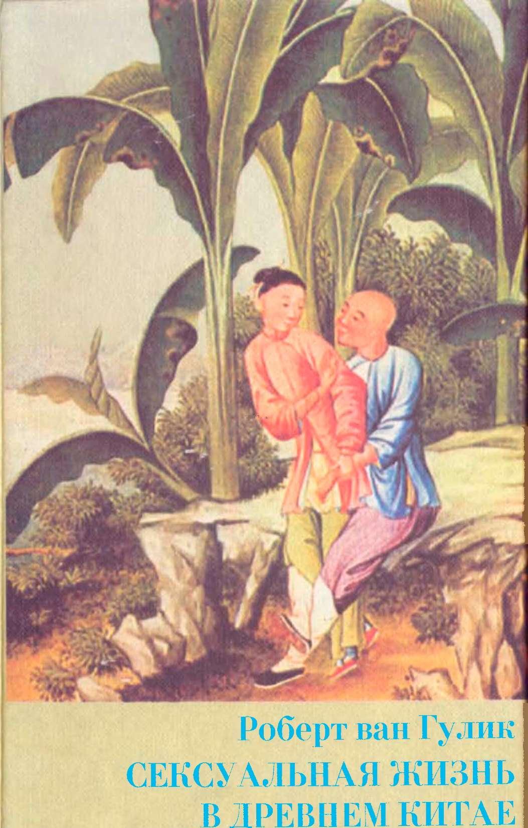 Сексуальные опыты по азиатски