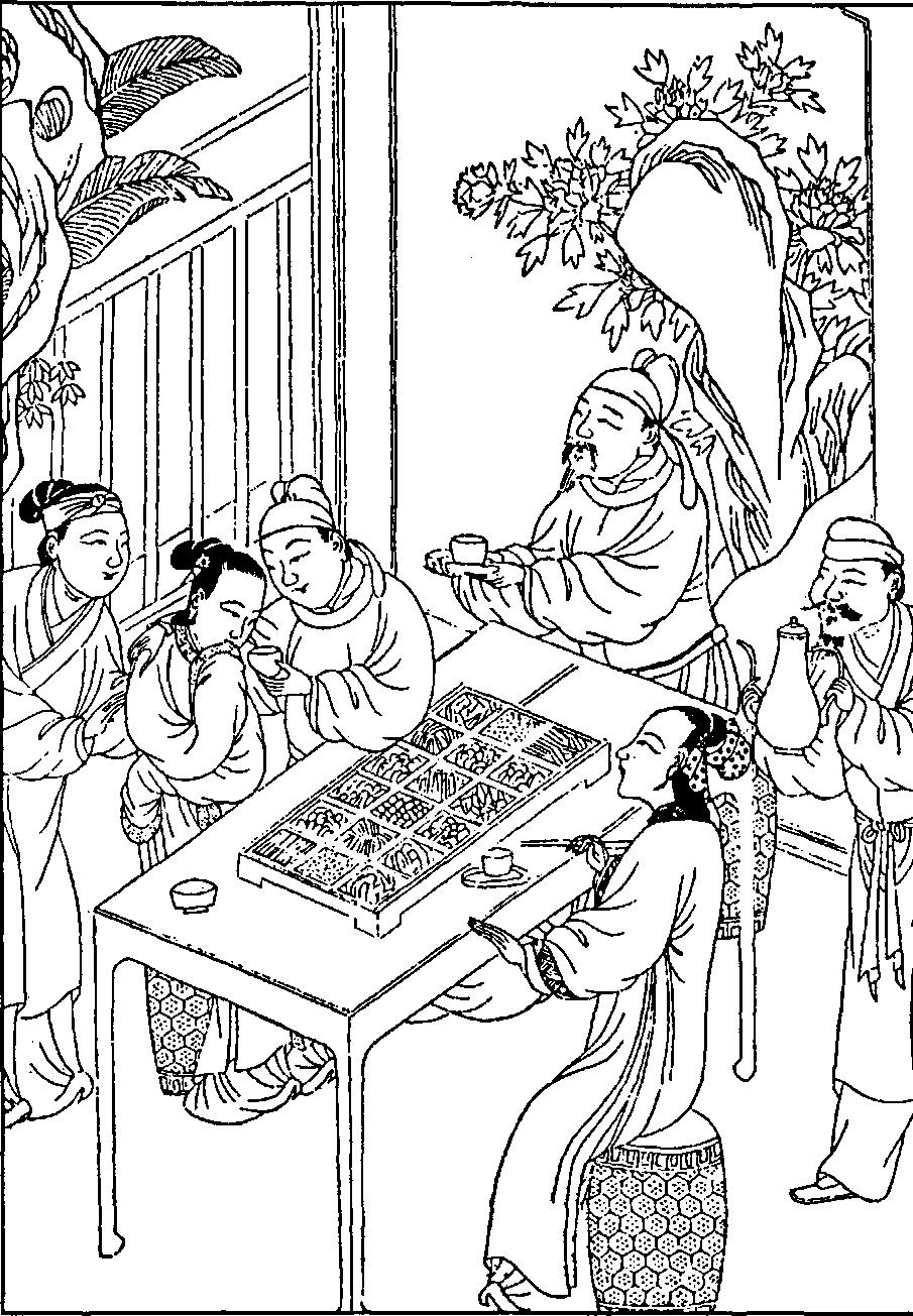 Секс древнем китайи 18 фотография