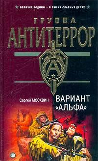 irinoy-muromtsevoy-korotkoy-yubke-siski-prozrachnaya