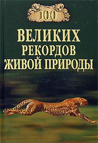 сочинение описание по картине сухие стволы сосен читать