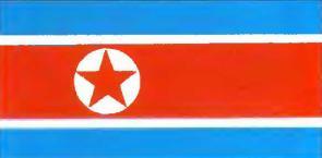 Флаги