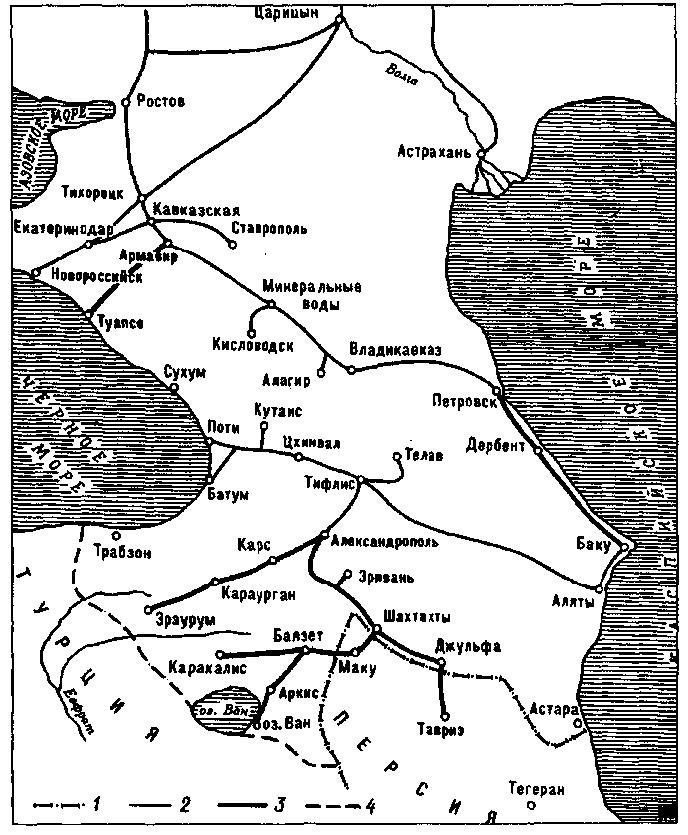 Первой мировой войны.