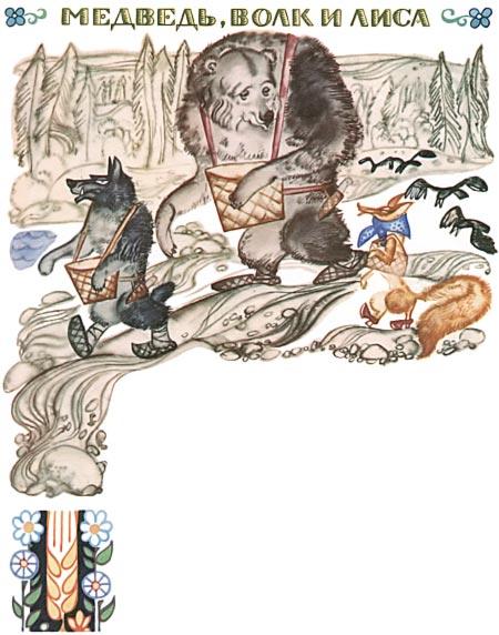 Мифы легенды эпос