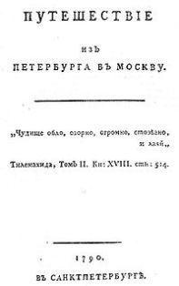 Братья. История масонства в России