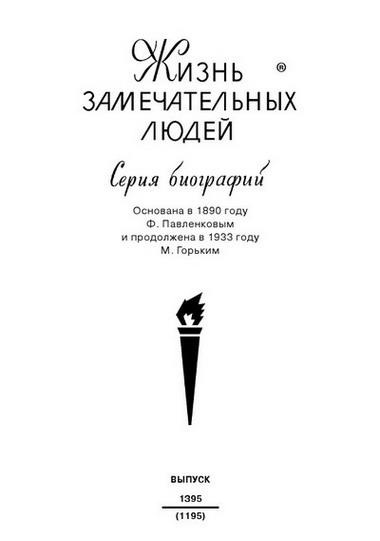 lichnaya-zhizn-elen-saynt-virtualnaya-realnost