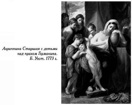 Сцена из калигулы где берут в рот фото 591-203