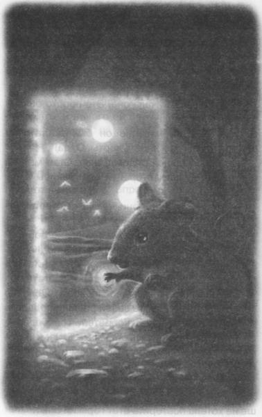 Волшебник Подземного города
