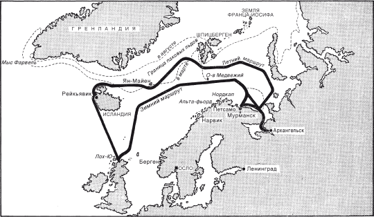 Книга: Военно-морской флот